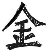 como usar los colores del feng shui